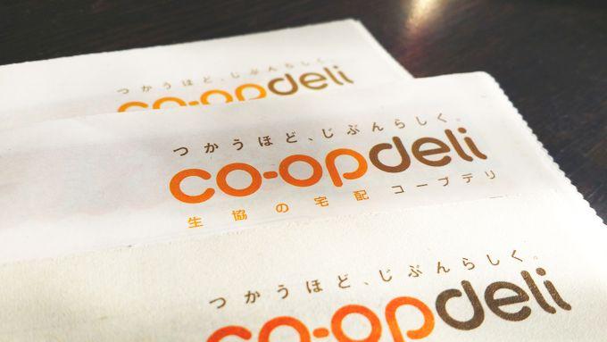 コープデリのロゴ