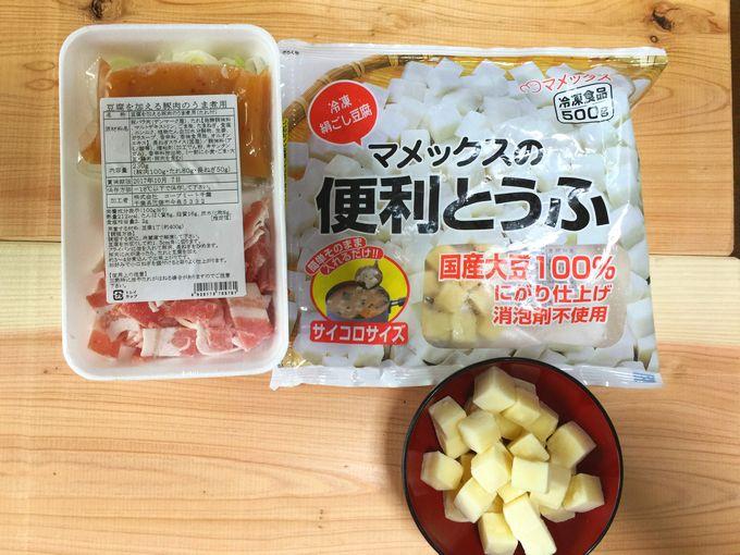 便利豆腐と加えるセット