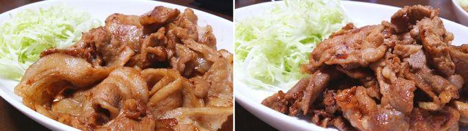 パルシステムの肉を生姜焼きで比較