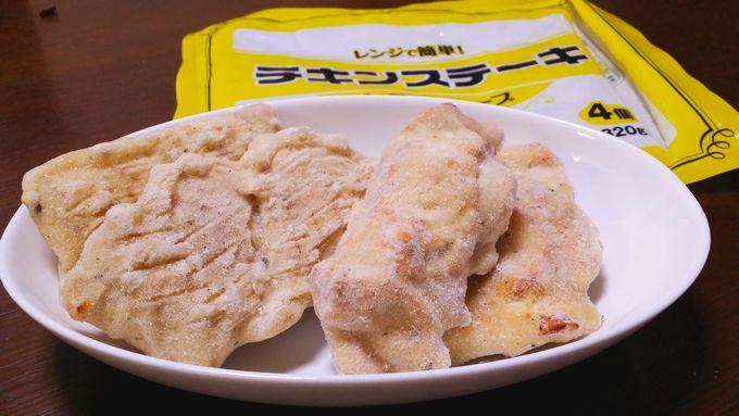コープのチキンステーキ(レモン&ハーブ)の冷凍状態
