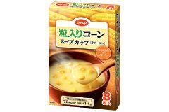 生協のコーンスープ 粒入り パッケージ