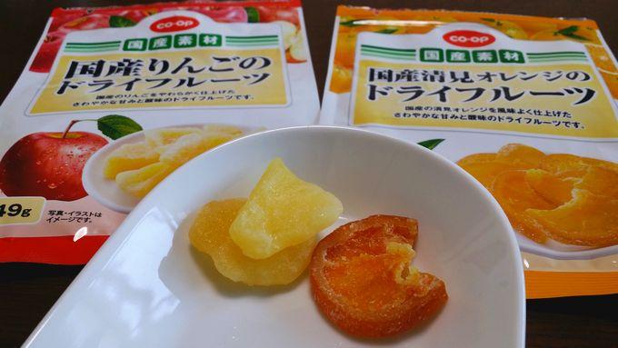 コープ 国産清見オレンジと、国産リンゴのドライフルーツ