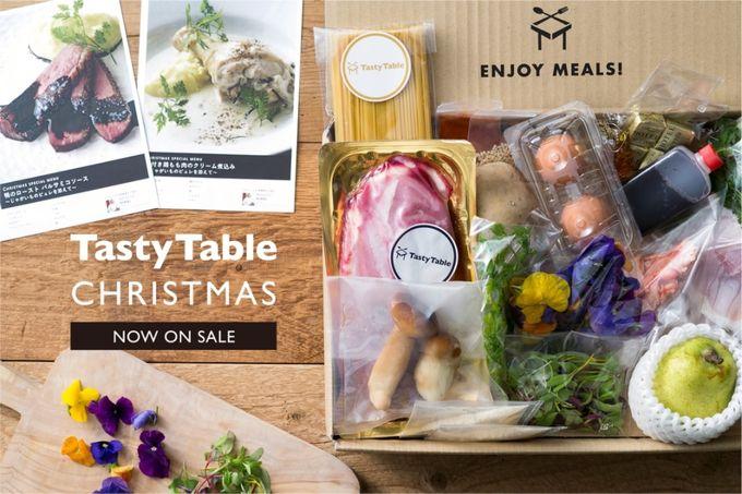Tasty Table 2017年 クリスマス限定コース
