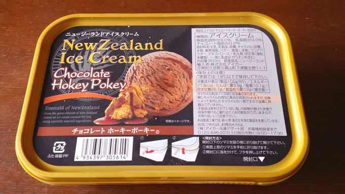 ホーキー ポーキーのアイスクリーム(チョコレート) パッケージ