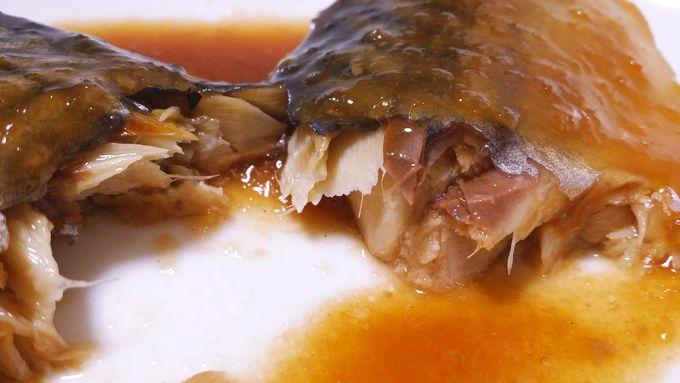 パルシステムのはじめてセット 人気冷凍食品セット サバのみぞれ煮の切り口