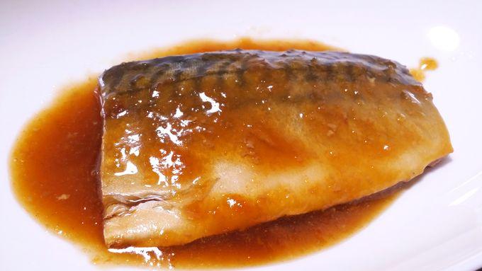 パルシステムのはじめてセット 人気冷凍食品セット サバのみぞれ煮
