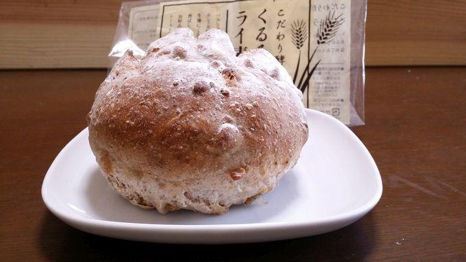 こだわり酵母 くるみとライ麦パン