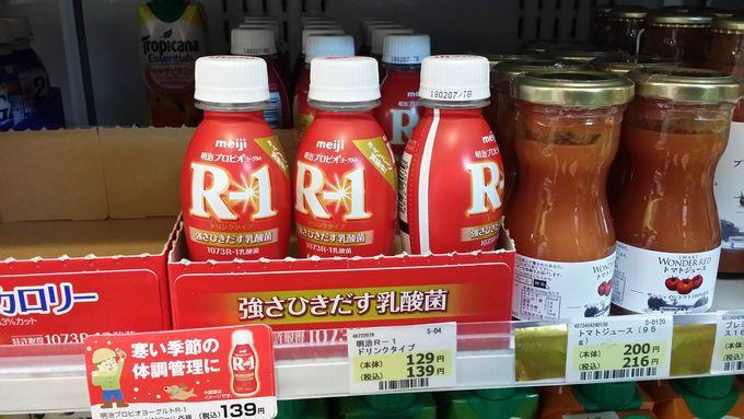 R-1の某コンビニ価格