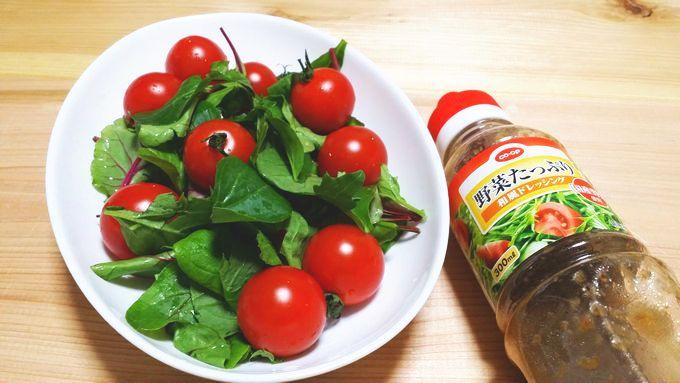 オイシックスのみつトマトとOimixリーフはコープの野菜たっぷりドレッシングをかけて食べた