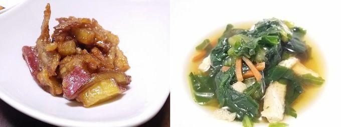 鮭の塩焼きセットの副菜