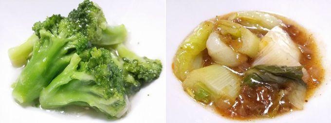 わんまいる「健幸ディナーお試しセット」茄子入り油淋鶏(ユーリンチー)セット 副菜