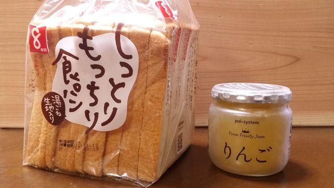 パルシステムのしっとりもっちり食パン