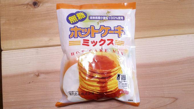 オイシックスの「シンプルな材料の国産ホットケーキミックス(無糖)」