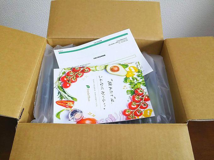 Fresh First の梱包ダンボールの緩衝材(上面)