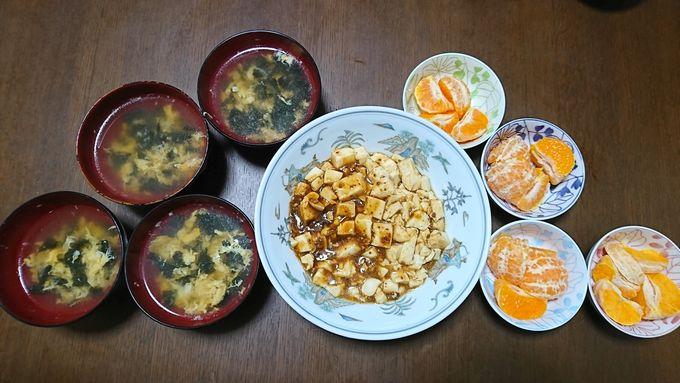 ろーり絹豆腐の麻婆豆腐 と 卵スープ