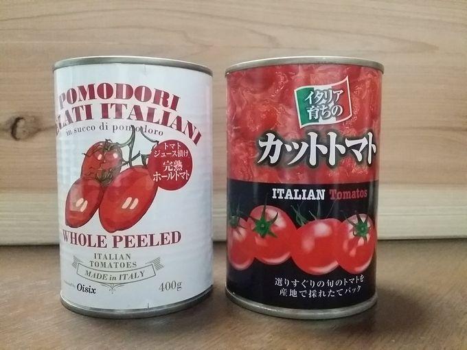 オイシックスのトマト缶