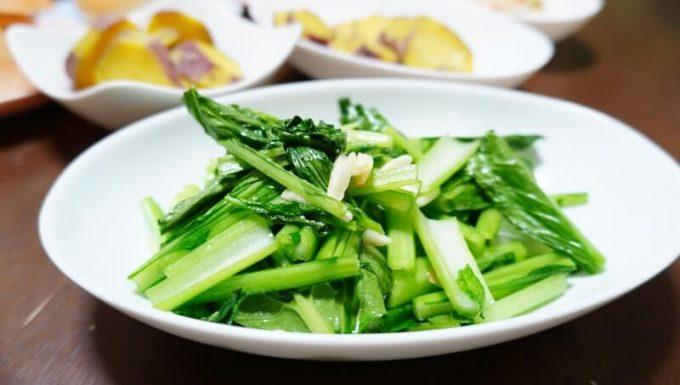 坂ノ途中のお試しセットの野菜 小松菜の炒めもの