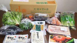 大地を守る会のお試しセットは野菜が超おいしい!食べると歴然